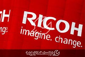 نمایندگی ریکو در تهران