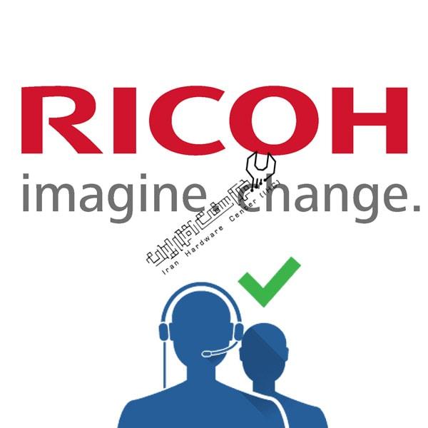تماس با مرکز رسمی ریکو