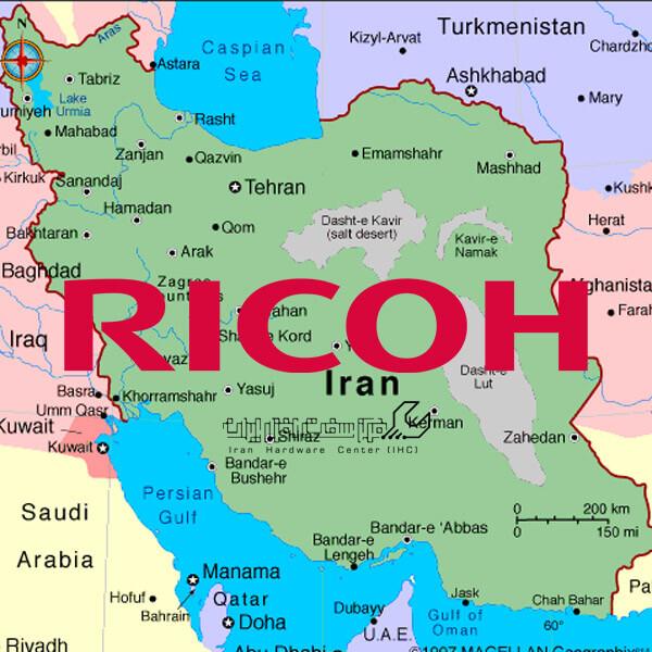 مرکز تعمیرات ریکو در شهرستان ها