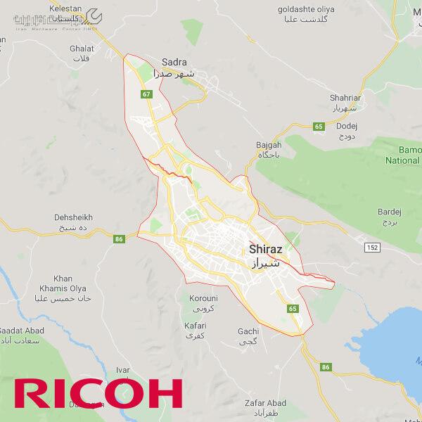 نمایندگی ریکو در شیراز