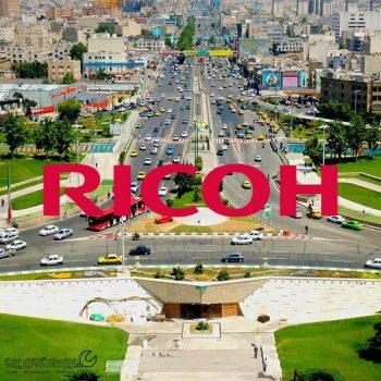 نمایندگی ریکو در تبریز