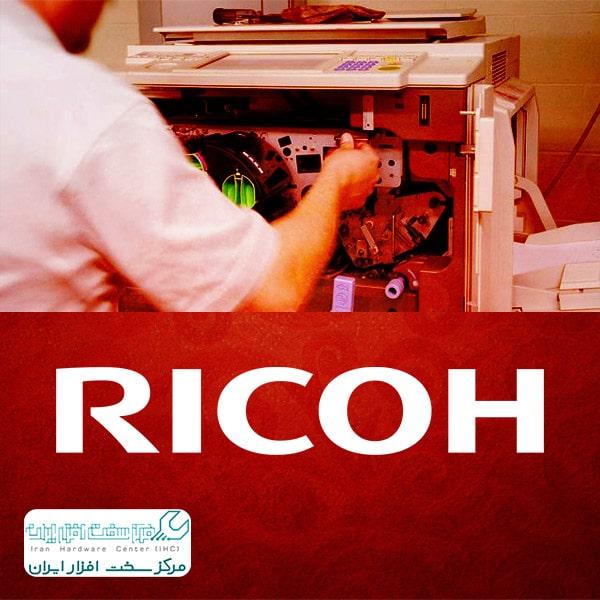 تعمیرات کپی ریکو